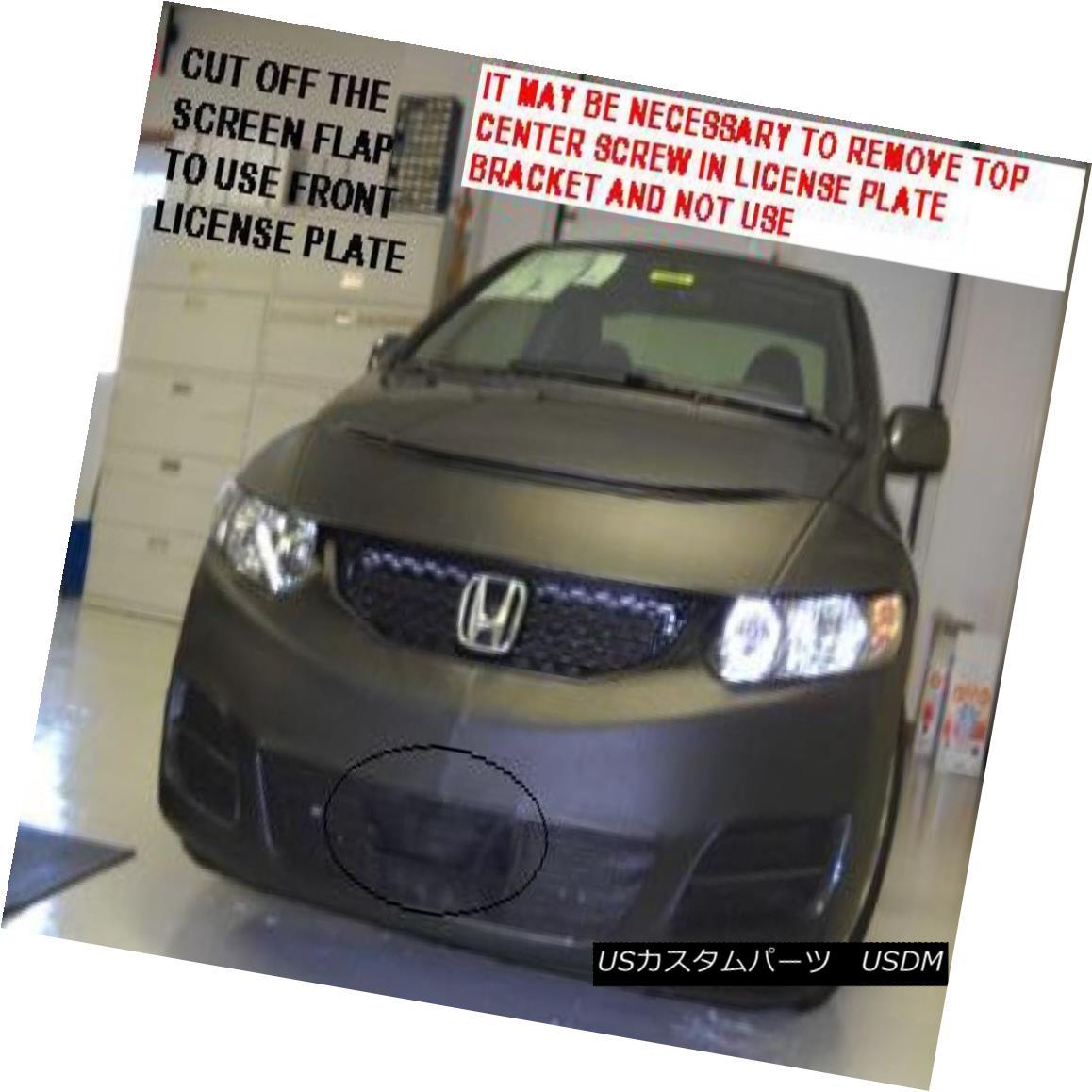 フルブラ ノーズブラ Lebra Front End Mask Cover Bra Fits Honda Civic Coupe 2009 thru 2011 09 10 11 Lebraフロントエンドマスクカバーブラはホンダシビッククーペに適合2009年から2011年09 10 11