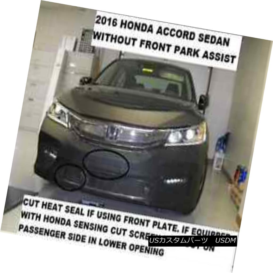 フルブラ ノーズブラ Lebra Front End Mask Cover Bra Fits 2016-2017 Honda Accord Sedan w/o Park Assist Lebraフロントエンドマスクカバーブラフィット2016-2017 Hondaアコードセダン(パークアシストなし)