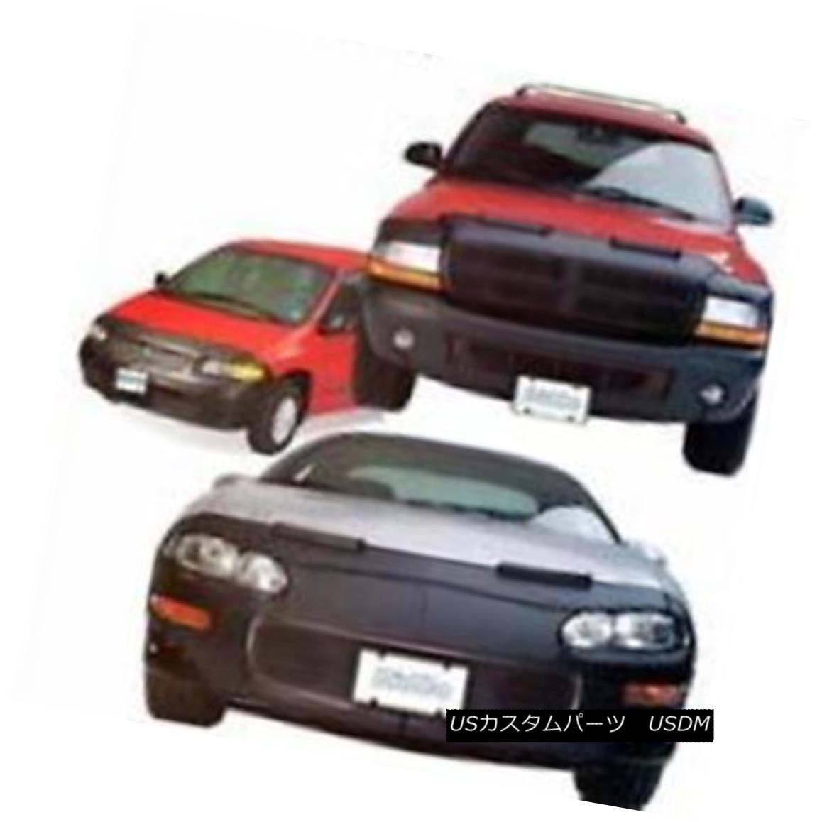 フルブラ ノーズブラ Lebra Front End Mask Cover Bra Fits SATURN SC1 1995-1996 & SL2 & SW2 1993-1995 LebraフロントエンドマスクカバーブラはSATURN SC1 1995-1996& SL2& SW2 1993-1995