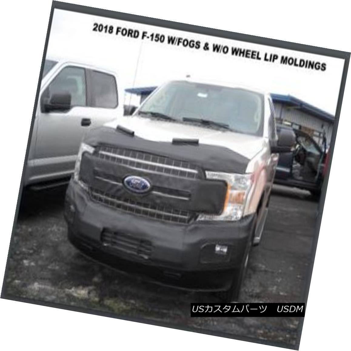 フルブラ ノーズブラ Lebra Front Mask Cover Bra Fits 2018 Ford F150 w/Fogs & w/o wheel lip moldings Lebraフロントマスクカバーブラは2018 Ford F150 with Fogs& ホイールリップモールディングなし