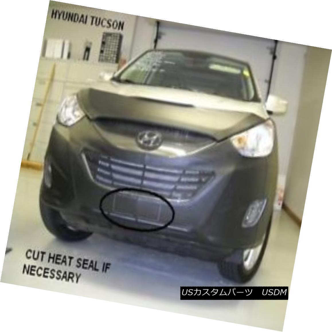 USフルブラ・USノーズブラ Lebra Front End Mask Cover Bra Fits 2010 2011 2012 2013 2014 2015 Hyundai Tuscon Lebraフロントエンドマスクカバーブラフィット2010年2012年2013年2014年2015年Hyundai Tucson