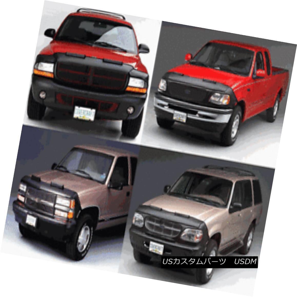 フルブラ ノーズブラ Lebra Front End Mask Cover Bra Fits 1998-2000 Ford Contour Lebraフロントエンドマスクカバーブラは1998-2000 Ford Contourに適合