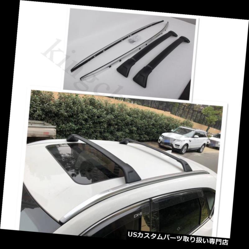 キャリア マツダCX-5 CX5 2017 2018 2019 4本ルーフラックレールクロスバークロスバーにフィット fits for Mazda CX-5 CX5 2017 2018 2019 4Pcs roof rack rail cross bar crossbar