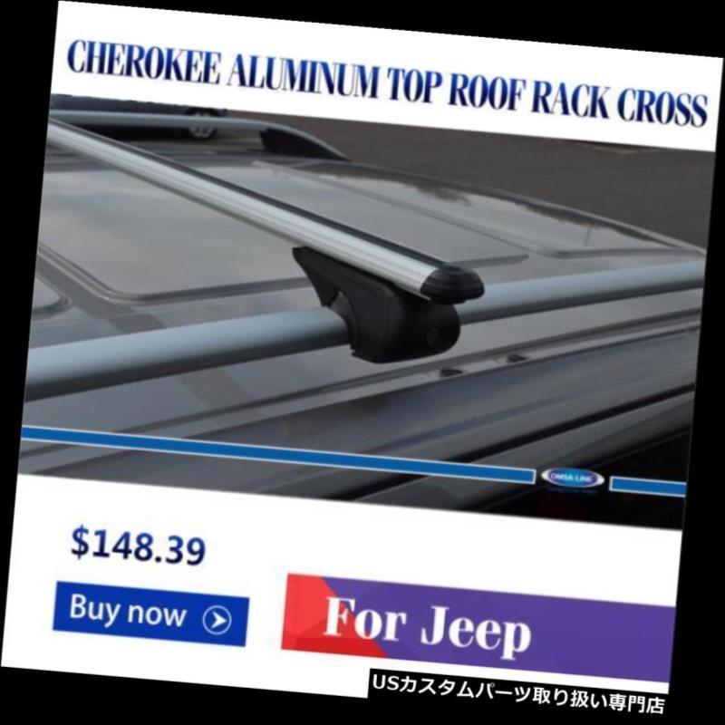 キャリア ジープチェロキーアルミトップルーフラッククロスバーレールロック可能2014-2018 FOR JEEP CHEROKEE ALUMINUM TOP ROOF RACK CROSS BARS RAILS LOCKABLE 2014-2018