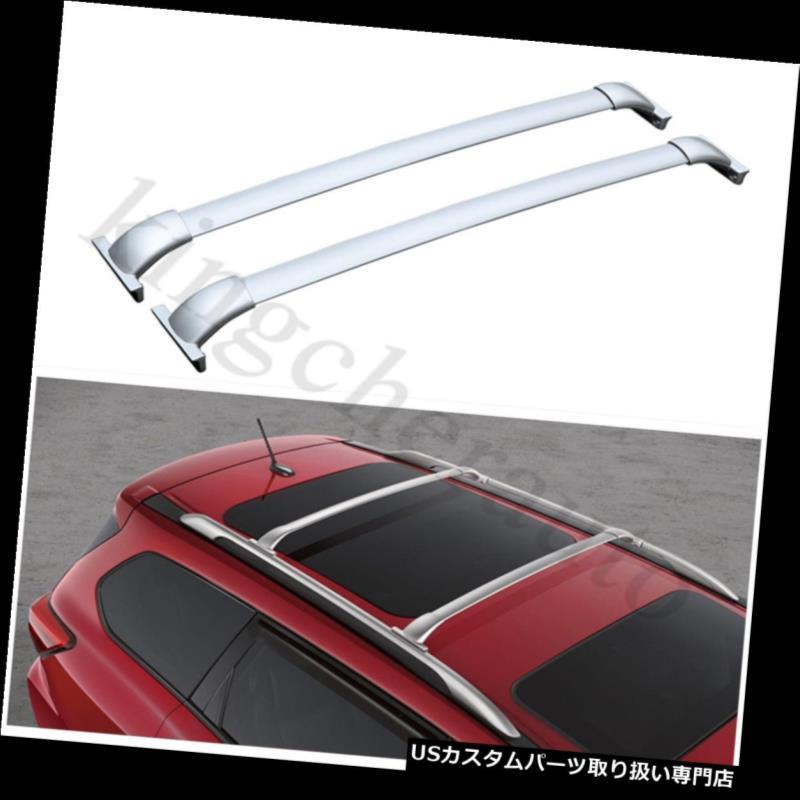 キャリア 2個入り日産パスファインダーR52 2013-2018ルーフラックレールクロスバークロスバー 2Pcs fits for Nissan Pathfinder R52 2013-2018 roof rack rail cross bar crossbar