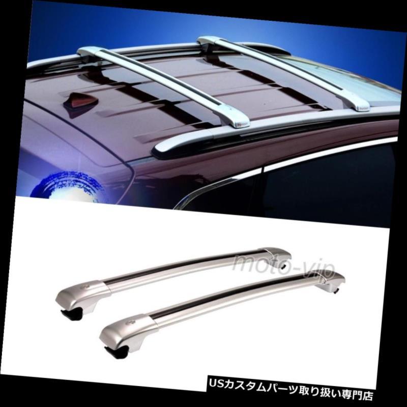 for 日産エクストレイルローグ2014-2017用固定式スライバルーフラックレールクロスバー Sliver Roof Rack Nissan 2014-2017 X-Trail Bar Rail キャリア Cross Fit Lockable Rogue