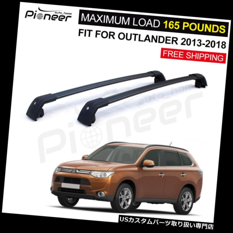 Locking Roof Rack Cross Bars fits Peugeot 208 5 DR 2012-2017 without glass roof