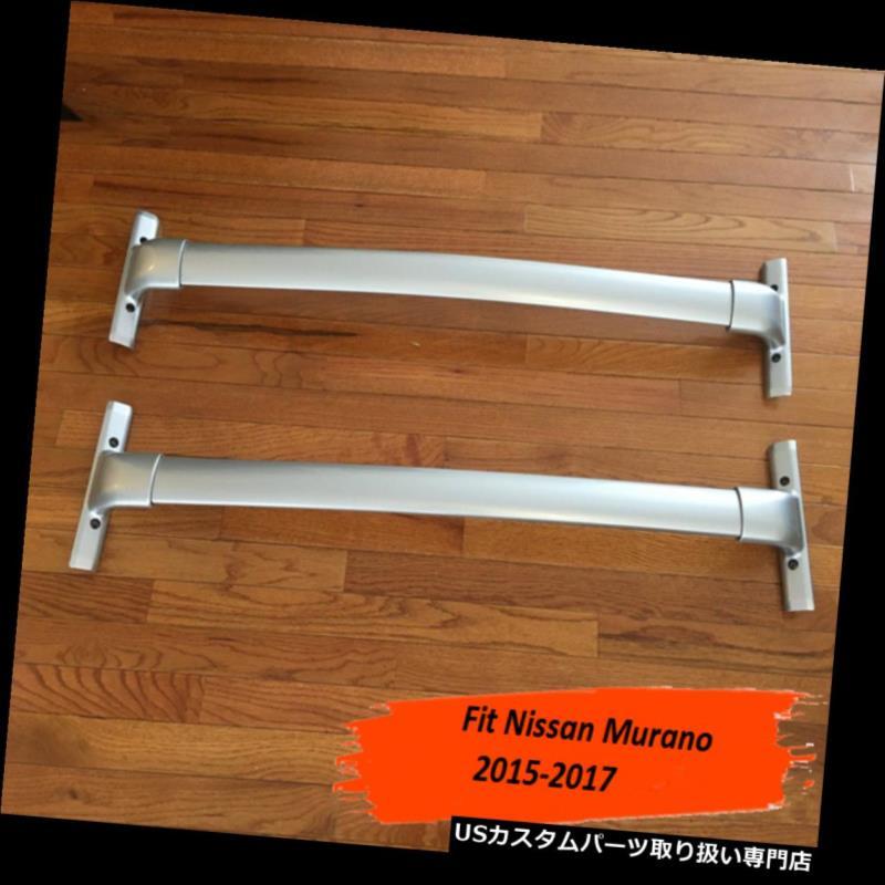 キャリア 日産3rd Murano 2015-2018クロスバー手荷物荷物ルーフラックレールバー用 For Nissan 3rd Murano 2015-2018 Crossbars Baggage Luggage Roof Rack Rail Bar