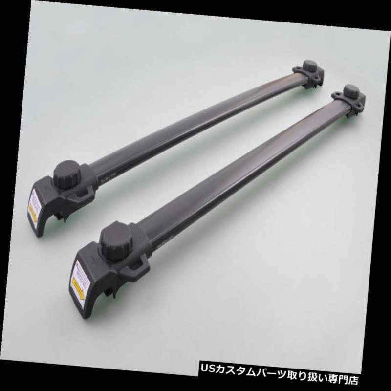 キャリア ダッジジャーニーのための調節可能な荷物ルーフレールラッククロスバー2007-14 08 09 10 Adjustable Luggage Roof Rail Rack Cross Bars For Dodge Journey 2007-14 08 09 10
