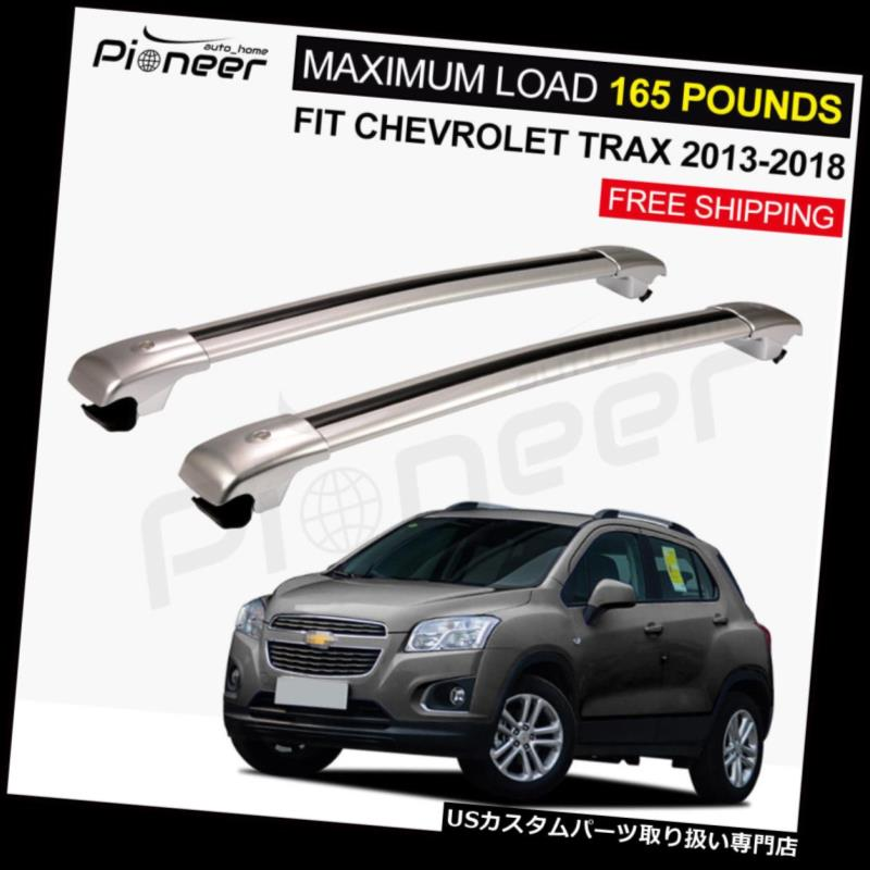 キャリア フィットシボレーシボレーホールデンTRAX 2013-2018ロック可能なルーフラック手荷物クロスバー Fit Chevrolet Chevy Holden TRAX 2013-2018 Lockable Roof Racks Baggage Cross Bars