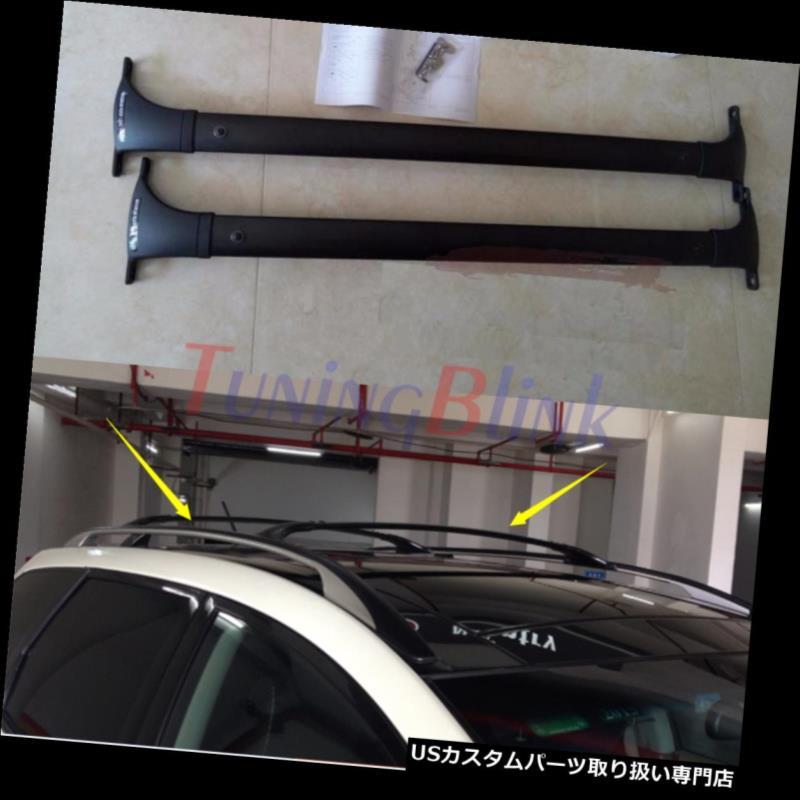 キャリア 日産2nd Murano 2008-2014用クロスバー手荷物荷物ルーフラックレールバー  Crossbars Baggage Luggage Roof Rack Rail Bar For Nissan 2nd Murano 2008-2014