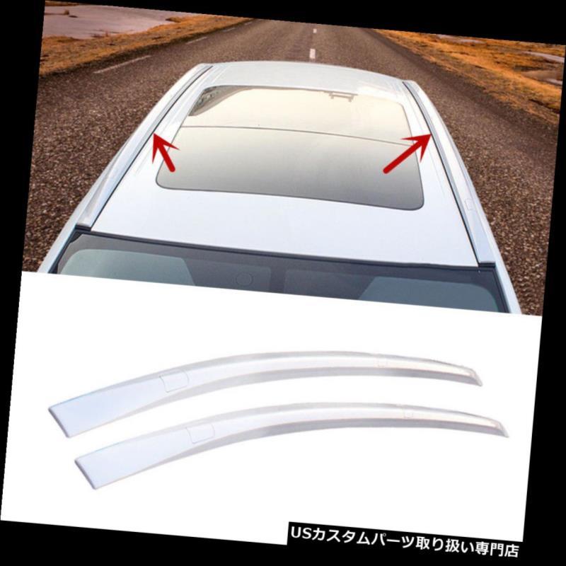 キャリア 日産ムラーノ2015-2016用カートップルーフラッククロスバー荷物キャリアペダル For Nissan Morano 2015-2016 Car Top Roof Racks Cross Bars Luggage Carrier Pedal