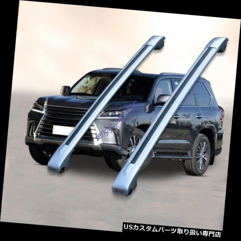 キャリア 2ピース/セットアルミ用レクサスlx LX570 2016 2017 2018ルーフラッククロスバークロスバー 2Pcs/set Aluminum For LEXUS LX LX570 2016 2017 2018 Roof rack cross bar crossbar