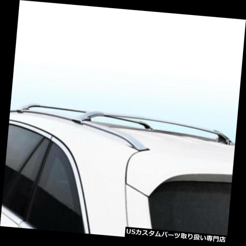 キャリア メルセデスベンツGLC 2016-2018ルーフレールラックアルミ用S-STEELクロスバー S-STEEL Cross Bar for Mercedes Benz GLC 2016-2018 Roof Rail Rack Aluminum
