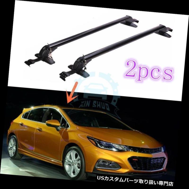 キャリア シボレークルーズ2008-2014年のための車の手荷物のキャリアのルーフラックの実用的な棒 Car Baggage Carrier Roof Rack Pratical Bars For Chevrolet Cruze 2008-2014