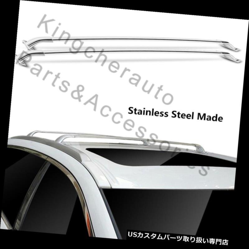 キャリア ステンレス鋼クロスバークロスバーはInfiniti JX35 QX60 2013-2018に適合 stainless steel cross bar crossbar fits for Infiniti JX35 QX60 2013-2018