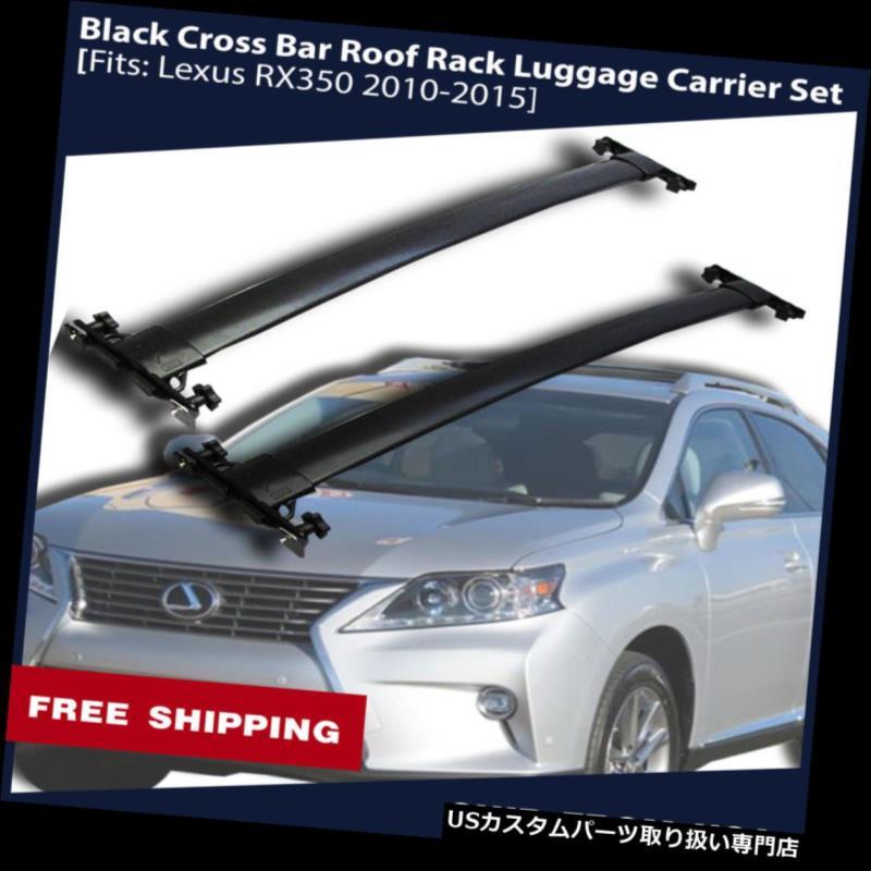 キャリア 10-15レクサスRX350 RX450H OEスタイルルーフラッククロスバーセット荷物キャリアスポーツ 10-15 Lexus RX350 RX450H OE Style Roof Rack Cross Bars Set Luggage Carrier Sport
