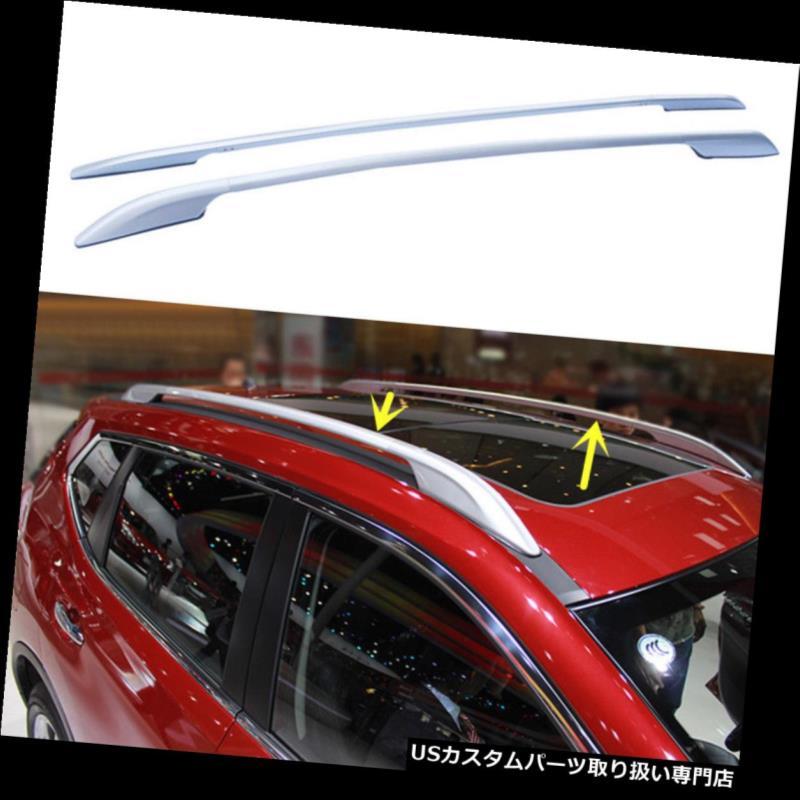 キャリア 日産エクストレイル2014-2016用カートップルーフラッククロスバー荷物キャリアボード For Nissan X-TRAIL 2014-2016 Car Top Roof Rack Cross Bars Luggage Carrier Boards