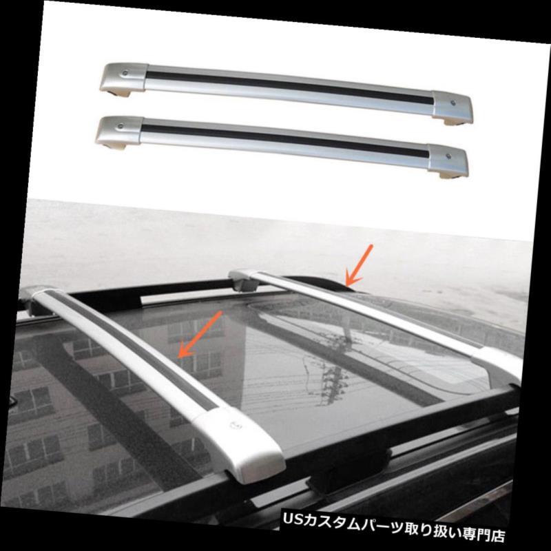 キャリア スバルXV 2012-2016のための2PCS銀色のアルミニウムクロスバーの屋根の貨物荷物の棚 2PCS Silvery Aluminum Cross Bar Roof Cargo Luggage Rack For Subaru XV 2012-2016