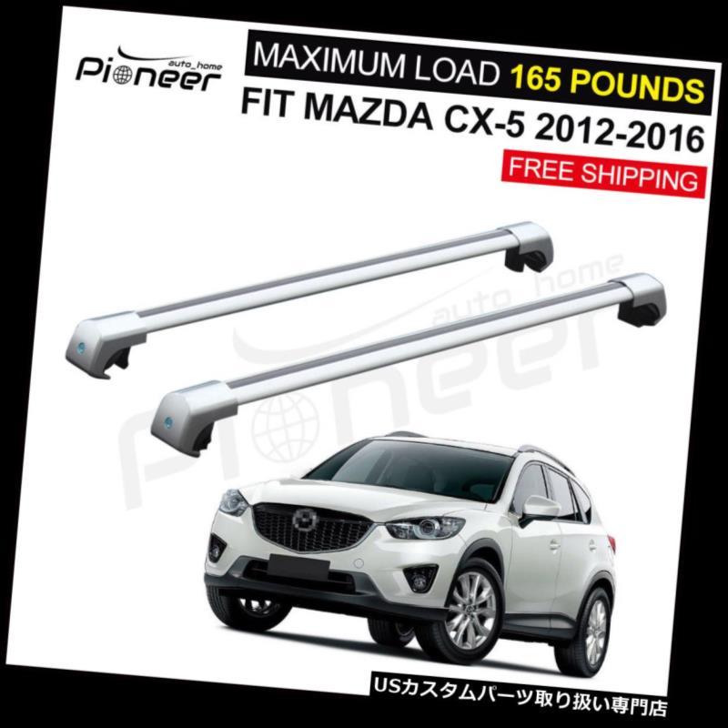 キャリア マツダCX-5 2012-2016用調整可能ルーフラックレールクロスバークロスバー Fits for Mazda CX-5 2012-2016 Adjustable Roof Racks Rail Cross Bars Crossbars