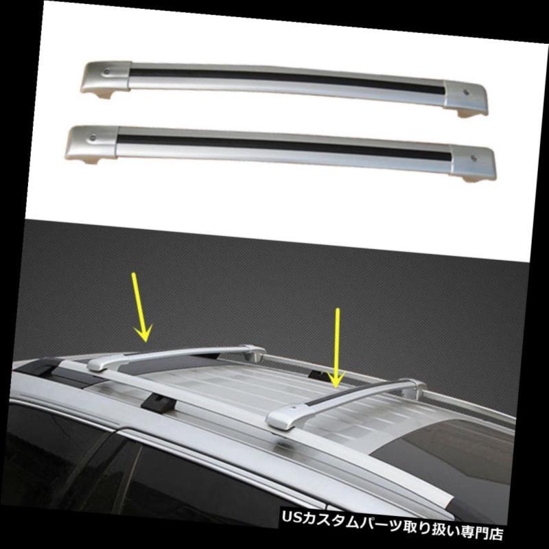 キャリア 日産QASHQAI 2010-2016のためのセットアルミニウム十字バーの屋根の貨物荷物の棚 A Set Aluminum Cross Bar Roof Cargo Luggage Rack For Nissan QASHQAI 2010-2016