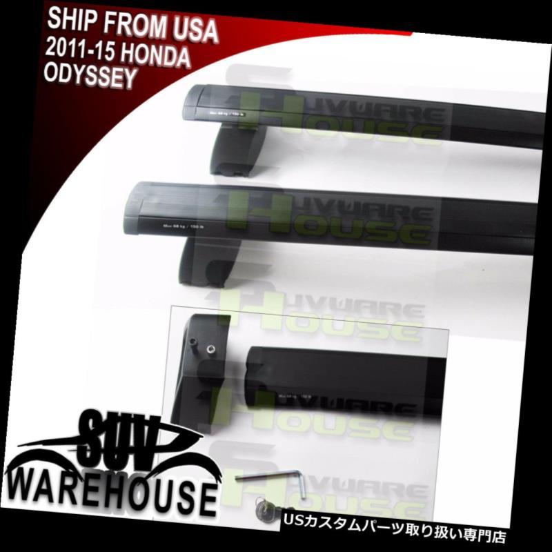 キャリア 11-15ホンダオデッセイバンOEスタイルルーフラッククロスバーセット荷物キャリア For 11-15 Honda Odyssey Van OE Style Roof Rack Cross Bars Set Luggage Carrier