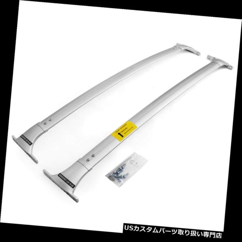 キャリア Infiniti EX35 EX37 QX50 2010-2017ルーフレールラックアルミ用クロスバーフィット Cross Bar fit for Infiniti EX35 EX37 QX50 2010-2017 Roof Rail Rack Aluminum