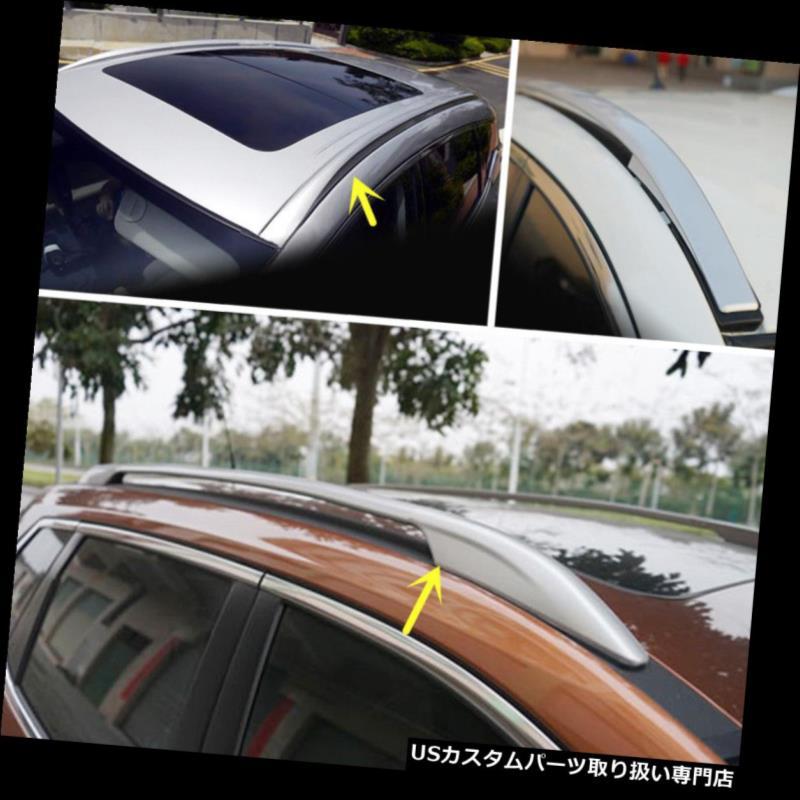 キャリア 日産エクストレイル2014-2016用カートップルーフラッククロスバー荷物キャリアボード For Nissan X-TRAIL 2014-2016 Car Top Roof Rack Cross Bars Luggage Carrie Boards