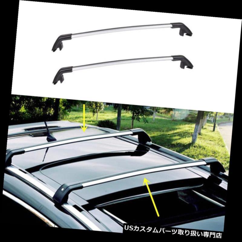 キャリア KIA Sorento 2014-16シルバー2PCSアルミクロスバールーフカーゴ荷物ラック For KIA Sorento 2014-16 Silvery 2PCS Aluminum Cross Bar Roof Cargo Luggage Rack