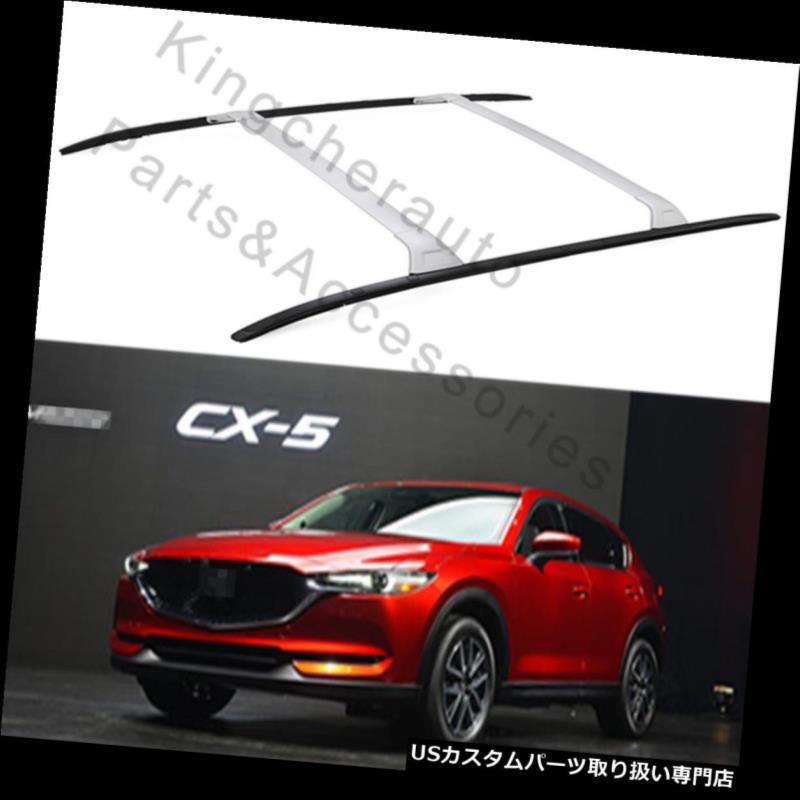キャリア マツダCX-5 CX5 2017-2019 4本ルーフラックレールクロスバークロスバーにフィット fits for Mazda CX-5 CX5 2017-2019 4Pcs roof rack rail cross bar crossbar