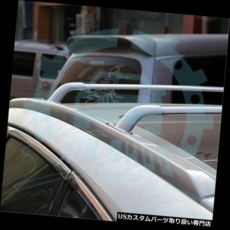 キャリア 日産アルマダパトロール2017 2018手荷物荷物ルーフレールラッククロスバーB for Nissan Armada Patrol 2017 2018 Baggage Luggage Roof Rail Racks Cross Bars B