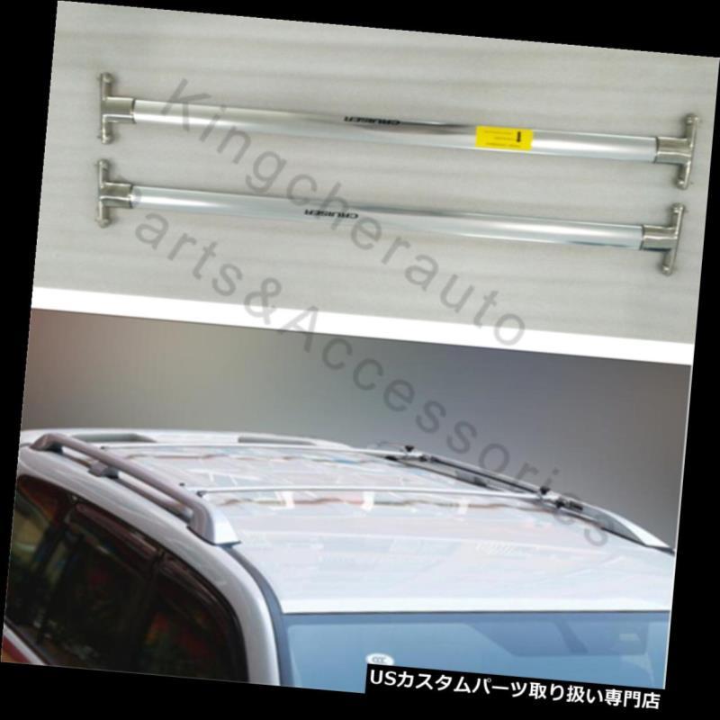 キャリア トヨタランドクルーザーFJ200 LC200 2008-18にフィットするステンレスクロスバークロスバー stainless steel cross bar crossbar fits Toyota Land Cruiser FJ200 LC200 2008-18