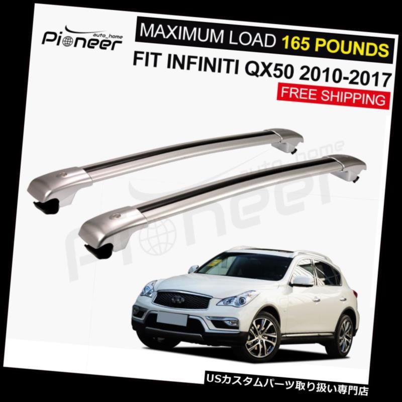 キャリア フィットInfiniti EX QX50 2010-2017手荷物荷物ルーフラックレール調整クロスバー Fit Infiniti EX QX50 2010-2017 Baggage Luggage Roof Racks Rail Adjust Cross Bar