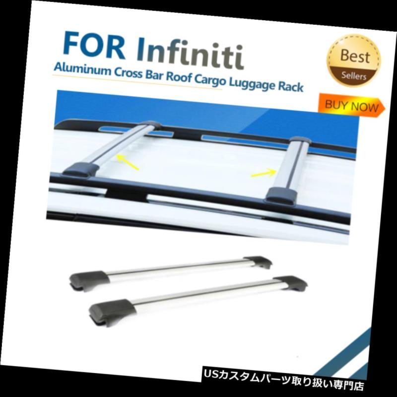 キャリア Infiniti QX50 / QX70 / QX80 14-16のために合うアルミニウム十字バーの屋根の貨物荷物の棚 Aluminum Cross Bar Roof Cargo Luggage Rack Fit For Infiniti QX50/QX70/QX80 14-16