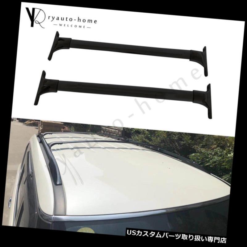キャリア クロスバークロスバーインフィニティQX80 2014-2018ルーフレールラックアルミ用 Crossbars Cross Bar Fits For Infiniti QX80 2014-2018 Roof Rail Rack Aluminum