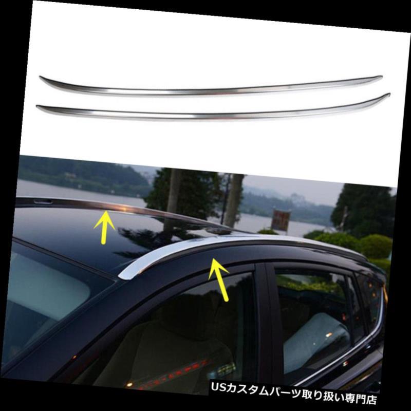 キャリア トヨタRAV4 2013-2016車のトップルーフラッククロスバー荷物キャリアプロテクター用 For Toyota RAV4 2013-2016 Car Top Roof Rack Cross Bars Luggage Carrier Protector