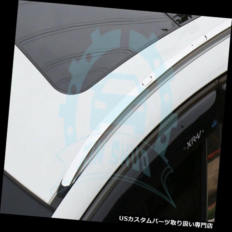 キャリア 4本のルーフレールラックサイドレールバークロスバー用ホンダHRVベゼル2016-2018 B 4 Pcs Roof Rail Rack Side Rail Bars Cross Bars for Honda HRV Vezel 2016-2018 B
