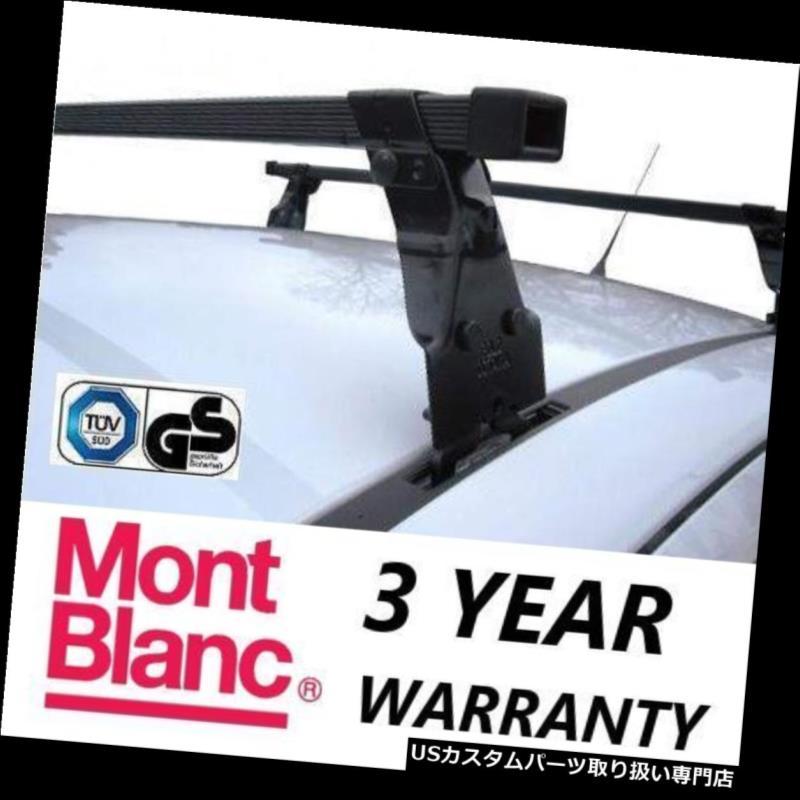 キャリア Vauxhall Vectra Caravan 2003-2008エステート用モンブランルーフラッククロスバー Mont Blanc Roof Rack Cross Bars for Vauxhall Vectra Caravan 2003-2008 Estate