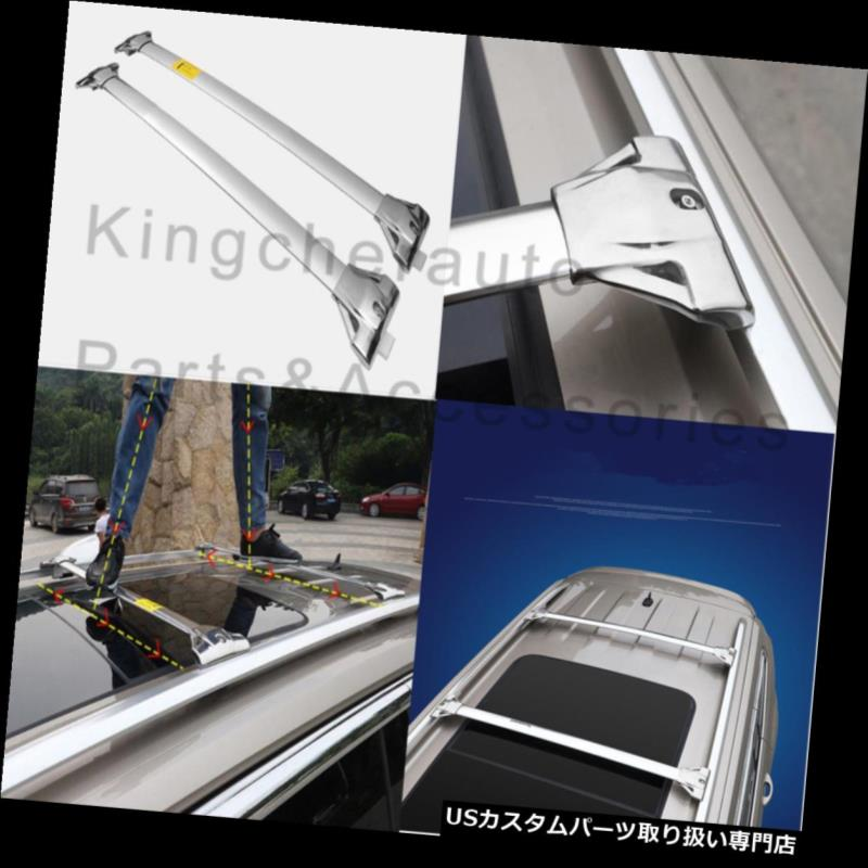 キャリア フォルクスワーゲンVWトゥアレグ2011-2018ステンレス鋼クロスバークロスバー用2個入り 2Pcs Fits for Volkswagen VW Touareg 2011-2018 stainless steel Cross Bar crossbar