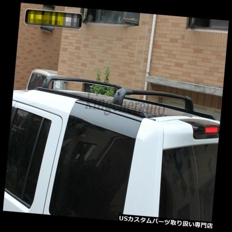 キャリア ランドローバーディスカバリー3 LR3 2004-2009ルーフラッククロスバーレールクロスバーにフィット fit for Land Rover Discovery 3 LR3 2004-2009 roof rack cross bar rail crossbar