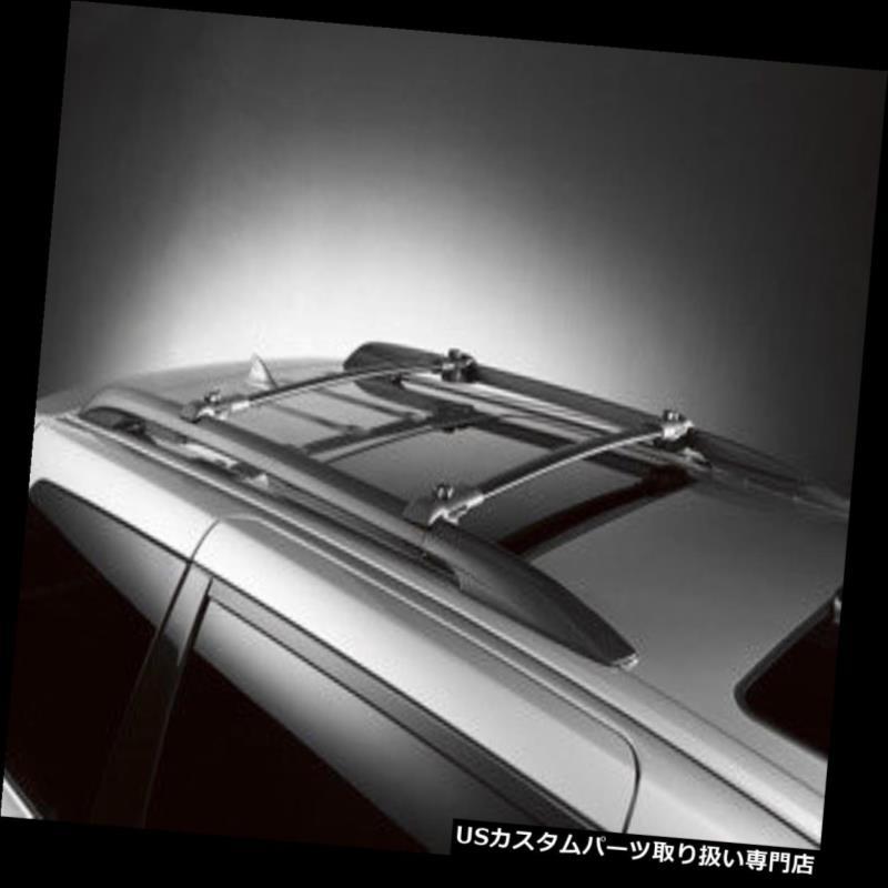 キャリア 2011-2018トヨタシエナルーフラッククロスバー2個セットOEM OEM PT278-08170 2011-2018 Toyota Sienna Roof Rack Cross Bar Two (2) Piece Set OEM PT278-08170