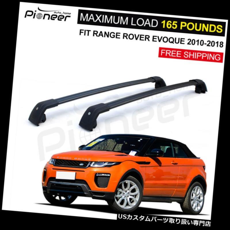 Roof Rack Cross Bars Aluminum Locking fits Land Rover Range Rover 2 Sport 14 on