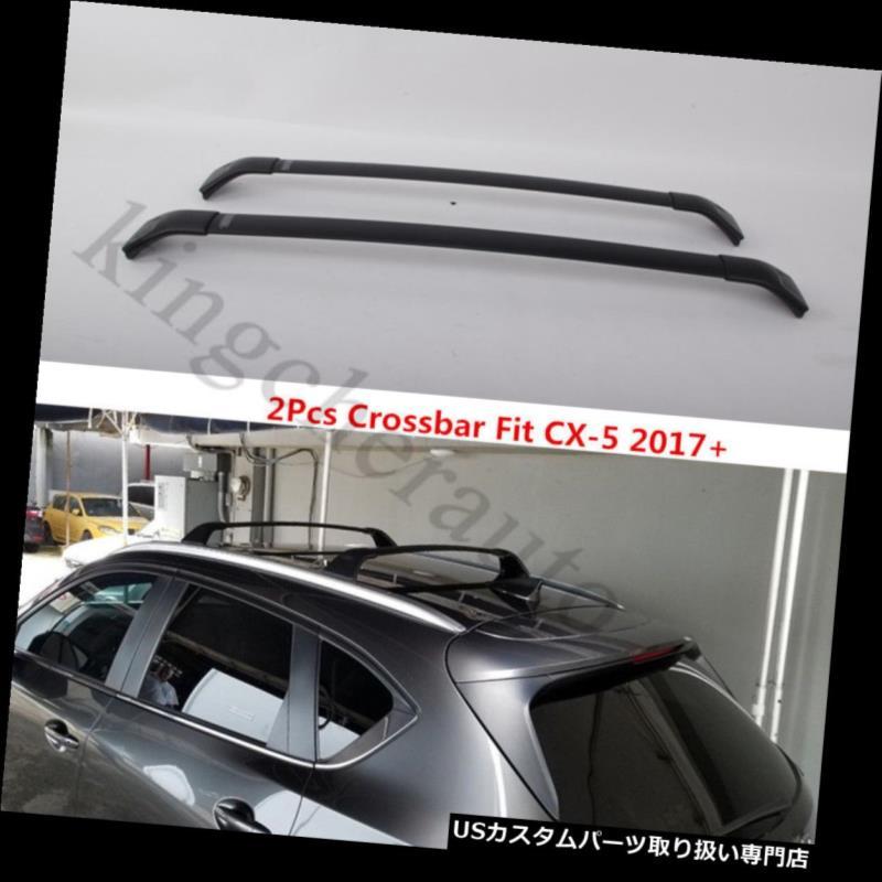 キャリア 2本はマツダCX - 5 CX5 2017 2018クロスバークロスバーに適合 2Pcs fits for Mazda CX-5 CX5 2017 2018 cross bar crossbar