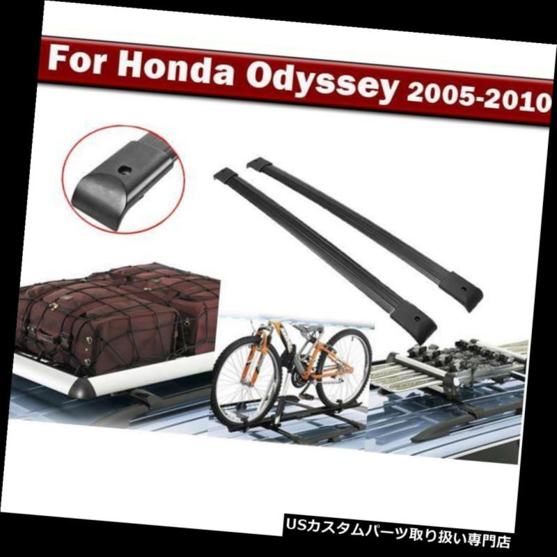 キャリア ホンダオデッセイ2005-2010年のために置かれる2xアルミニウム屋根の棚の十字棒荷物のキャリア 2x Aluminum Roof Rack Cross Bar Luggage Carrier Set For Honda Odyssey 2005-2010