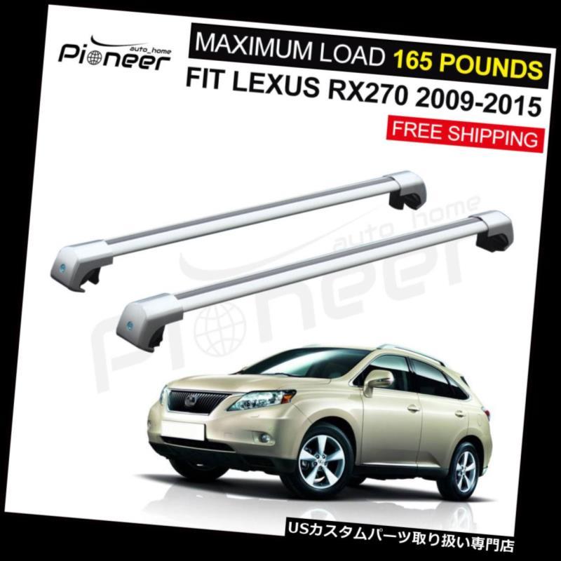 キャリア フィットレクサスRX270 2009-2015アルミ製ロック可能ルーフラックレールクロスバークロスバー Fit Lexus RX270 2009-2015 Aluminium lockable Roof Rack Rail Cross Bar Crossbars