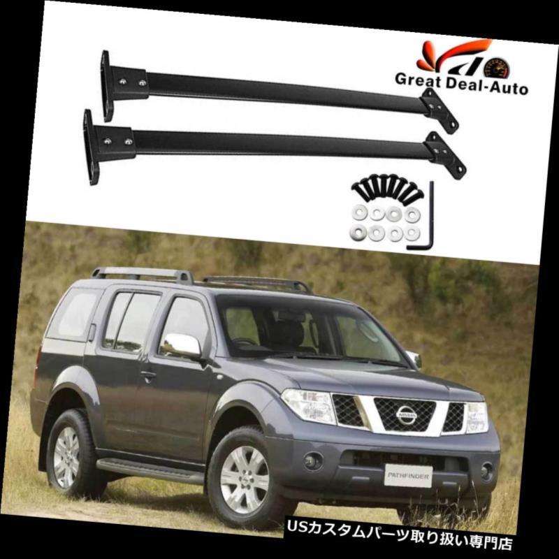 キャリア 日産パスファインダーR51シリーズアルミOEスタイルクロスバー用ルーフラッククロスバー Roof Rack Cross Bar For Nissan Pathfinder R51 Series Aluminum OE Style Crossbar