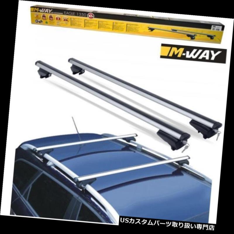 キャリア フォルクスワーゲンVWパサートエステート1980-2013用Mウェイルーフクロスバーラックアルミ M-Way Roof Cross Bars Rack Aluminium for Volkwagen VW Passat Estate 1980-2013
