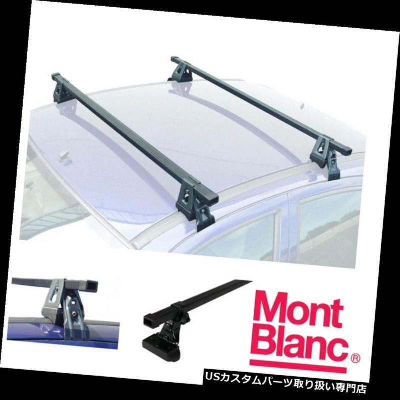 キャリア Mont BlancルーフラッククロスバーはFiat Ulysse 1995 - 2002に適合 Mont Blanc Roof Rack Cross Bars Fits Fiat Ulysse 1995 - 2002