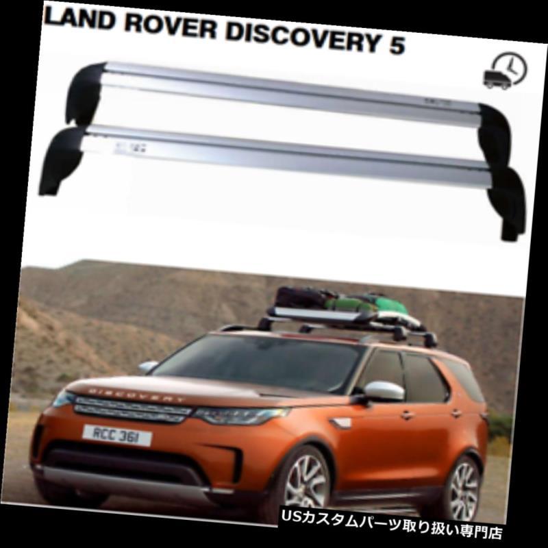 キャリア ランドローバーディスカバリー5 L462 2017 2018トップカーゴクロスバールーフラック用 For Land Rover Discovery 5 L462 2017 2018 Top Cargo Crossbars Roof Rack