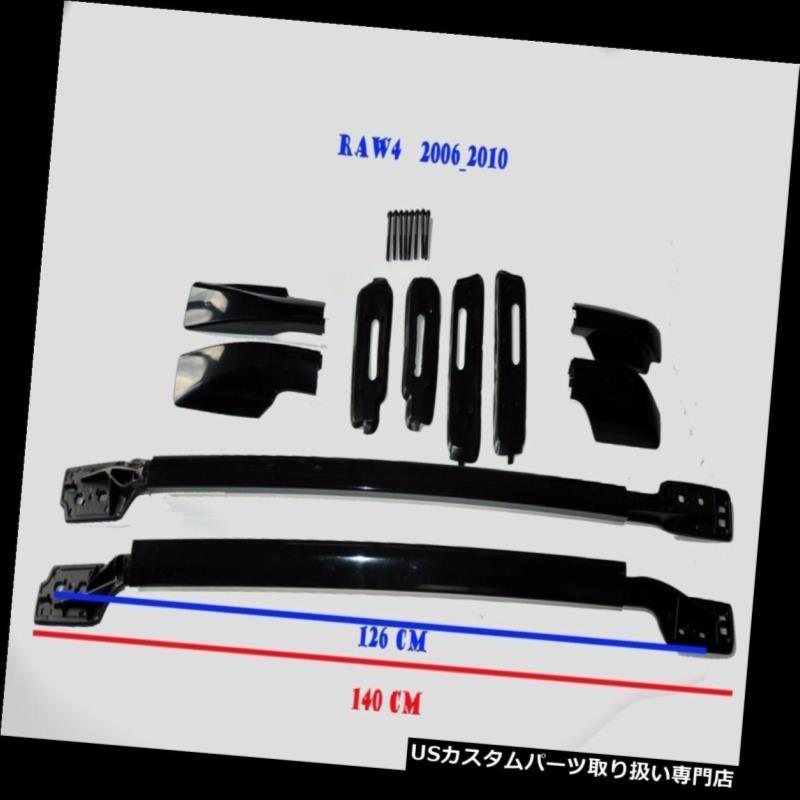 Toyota RAV4 2006-2010 Aluminium Roof Rails Sets Cross Bars Sets Black Anodised